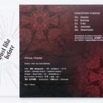 CD/DVDプレス,デジトレイ外面