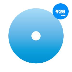 海外CDプレスバルク@26円~