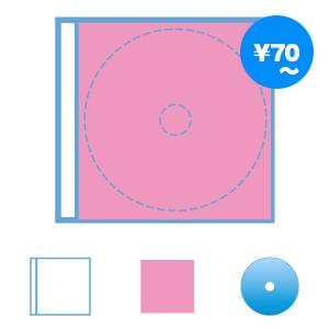 海外CDプレススリムケース@70円~