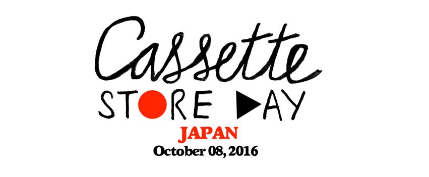 cassette-fb-2