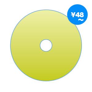 海外DVD9プレス バルク@48円〜