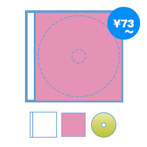 海外DVD5プレススリムケース@73円〜