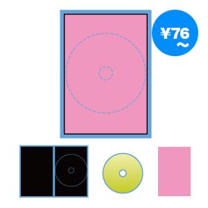 海外DVD5プレストールケース@76円〜